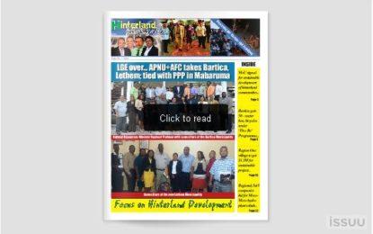 Hinterland Highlights