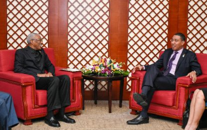 Guyana, Jamaica to strengthen cooperation under Joint Commission framework