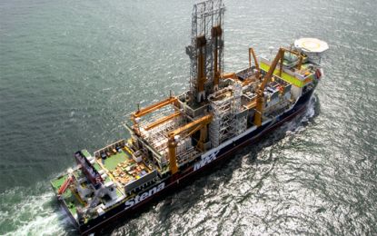 Stena Forth arrives in Guyana for drilling in Orinduik Block