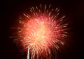 Fireworks display welcomes Guyana's first oil