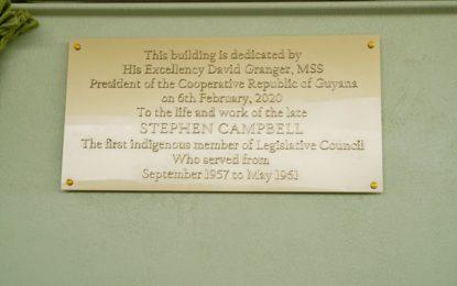 President Granger commissions Stephen Campbell House