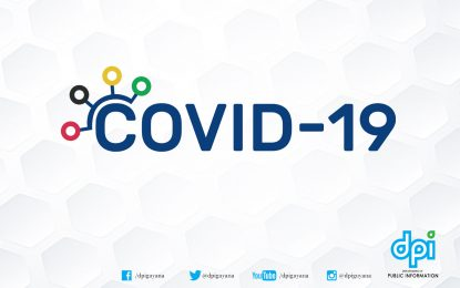 COVID-19 deaths now stand at 10